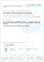 Shin-Nippon Thermal Ceramics Corporation - Japan
